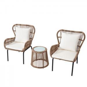 Quality 5cm Thickness Cushion 3 Pieces Garden Rattan Leisure Chair Set wholesale