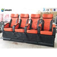 Quality 4 Seat Per Set 4D Cinema Electronic Hydraulic Pneumatic Motion Rides For Theme Park wholesale
