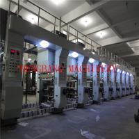 Quality PE Plastic / Paper Multi Color Rotogravure Printing Machine With Air Cooling Device wholesale