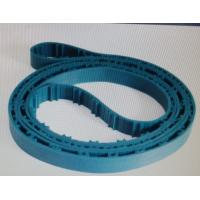 Quality C-50 Timing BELT wholesale