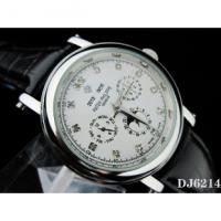 Quality Discount Patek Philippe Watches Online wholesale