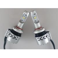 Quality CREE XHP50 35W Car Security Products 9005 Super Bright Headlight 6000 Lumen wholesale