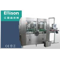 Quality Stable Lemon And Juice Flavor Beverage Can Filling Machine With Compact Structure wholesale