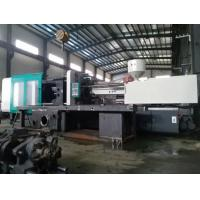 Buy cheap High Response Injection Machine , Plastic mould making with servo motor from wholesalers