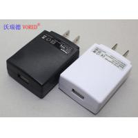 Cheap Black / White Mobile Phone Quick Charger For Pad / Phone CE RoHS Approval for sale
