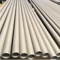 Buy cheap Stainless Steel Seamless PIpe / AMS 5604 / AMS 5643  GR. 17-4 PH / AMES 5568 GR.17-7PH / AMS 5659 GR.15-5 PH product