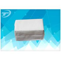 Quality Customized Size Medical Gauze Swabs Spun - Laced Non - Woven Fabric wholesale