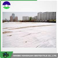 Quality Polyester Non Woven Geotextile Fabric 200g/M² Staple Fiber Geotextile Drainage Fabric wholesale