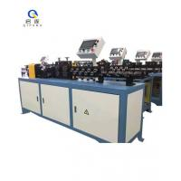 Quality Aluminum Copper Pipe Wire Straightening Cutting Machine Chipless Clean Cutting wholesale