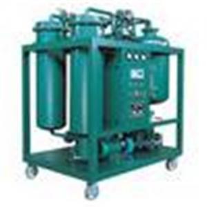 China ZN vacuum lubricating oil regeneration plant on sale