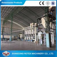 Quality 0.5-0.8T / H Wood Pellet Production Line With CE , YGKJ450 Wood Pellet Machinery wholesale