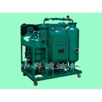 Quality Black motor oil purifier, oil recycling, Lubricating oil vacuum oil filter machine wholesale