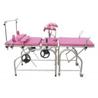 Quality Medical Operation Theatre Bed , Manual Operating Table For Gyno Exam wholesale