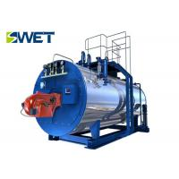 China Reliable Gas Fired Boiler Efficiency , ISO9001 Approval Natural Gas Steam Furnace on sale