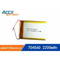 Quality 3.7V 2200mAh lithium polymer battery 704560 pl704560 rechargeable li-ion batteries with high quality wholesale