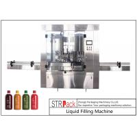 Quality 100ml - 1L Rotary Liquid Filling Machine For Antifreeze Beverages / Motor Oil 3000 B/H wholesale