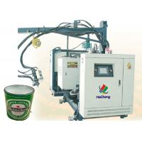 Quality OEM / ODM Multi Functional PU Foaming Machine with Cycloamylene Agent wholesale