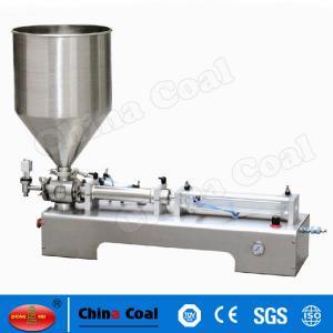 Quality Semi-automatic Horizontal One Head Ointment Piston Filling Machine , single head filling machine ,piston filling machine wholesale