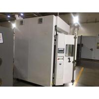Cheap 3200L Industrial Drying Ovens For Environmental Adaptability And Reliability for sale