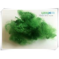 Cheap 100% Polyester Staple Fiber / Green Recycled Polyester Fiber For Spinning for sale
