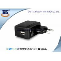 Quality EU Switching AC DC Power Adapter , 1A Universal Wall Adapter Usb Lightweight wholesale