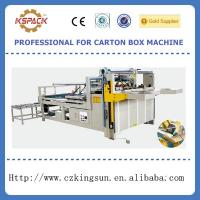 Quality corrugated carton box folder gluer machine,paper box folder gluer machine wholesale