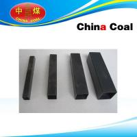 Quality Square Steel Tube wholesale