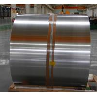 Cheap Construction Decoration Thin AA 1110 Cold Rolled Aluminium Coil With 1250mm for sale