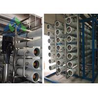 China High Salt Rejection Seawater To Drinking Water Machine / Water Desalination on sale