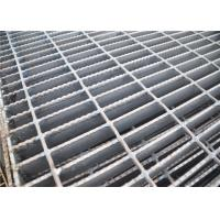 Quality SGS Certificate Steel Bar Grating Metal Grate Flooring 2.5-5.5mm Thicknes wholesale