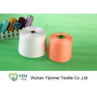 Quality 40/2 20/2 30/2 50/2 60/2 Dyed Polyester Yarn 100% Polyester Spun Yarn wholesale