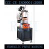 Buy cheap Oil press machine,press machine hydraulic,hydraulic pressure,New product Desktop from wholesalers
