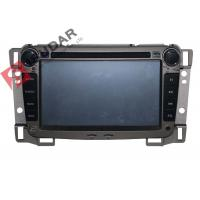 Quality Chevrolet Sail 2009-2013 Car GPS Navigation DVD Player GPS Head Unit 800 * 480HD wholesale