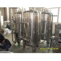 China 5 Tons Mineral Water Purifier Machine For Biotechnology Industry on sale