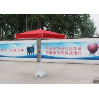 Quality Red Promotional Heavy Duty Beach Umbrella Custom Logo Print 2.4m Without Base wholesale