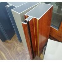 China Factory supply wood finish profile aluminum for curtain wall aluminium profile for machine building on sale