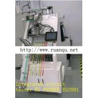 Quality Simulation Floppy FloppyUSB for Bonas label machine From Ruanqu.NET wholesale
