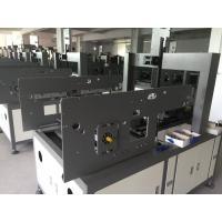 China Sturdy Automatic Rigid Box Making Machine , High End Phone Case Maker Machine on sale