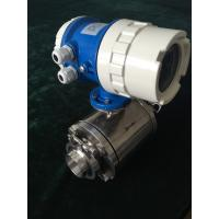 Buy cheap Clamp type Electromagnetic Flow Meter for full Sanitary steel product