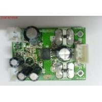 China digital amplifier circuit board on sale