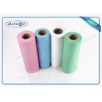 Quality Soft feeling SS non woven medical fabric for facemask in blue / green pp spunbond non woven wholesale