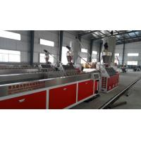 China 380V 75kw Double Screw PE Based WPC Decking Machine on sale