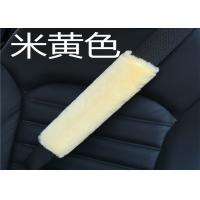 Quality Beige Color Fluffy Seat Belt Covers For Auto Cars , Sheepskin Seat Belt Cushion Pads wholesale