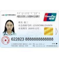 Quality China UnionPay Custom ID Cards Social ID with Advanced IC Chip wholesale