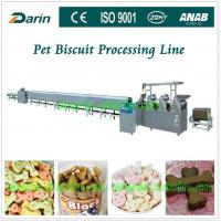 Buy cheap Automatic Pet Food Extruder various mold shape stainless steel biscuit from wholesalers