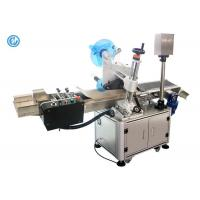 Quality Automatic PLC Print And Apply Labeling Systems Page Separating Label Machine Industrial Label Machine wholesale