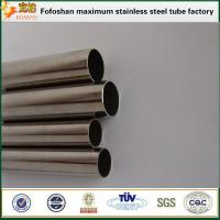 Quality Quality astm a270 stainless steel 316L internel polish drunking water pipe wholesale