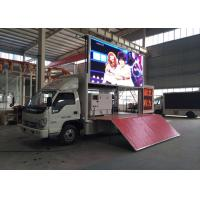 Quality P5 Mobile Stage Truck , Three Sides Screen Digital Mobile Advertising Truck wholesale