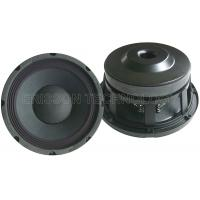 Quality 300w 8Ohm10 inch car mid bass speakers , cloth edge with paper cone wholesale