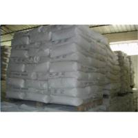 Good Thermal Shock Resistance Refractory Plastics Plasticity Clay Bond For Furnace Lining